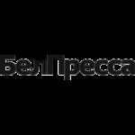 «БелПресса», г. Белгород, Белгородская область
