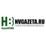 «Наше время», г. Ростов-на-Дону, Ростовская область