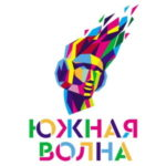 «Южная волна», г. Астрахань, Астраханская область