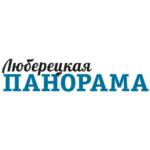 «Люберецкая панорама», г. Люберцы, Московская область