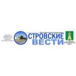 «Островские вести», п. Островское, Костромская область