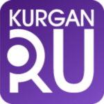 KURGAN.RU, г. Курган, Курганская область