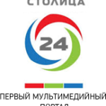 «Столица 24», г. Красноярск, Красноярский край